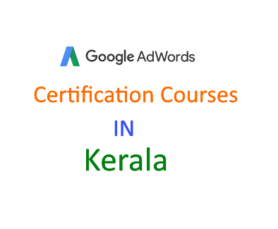 AdWords certification courses